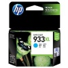 HP 933XL Ink Cartridge Cyan (Yield 825 Pages) for Officejet Premium 6700 e-All-in-One Inkjet Printer  HPCN054AE ******