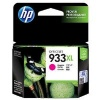 HP 933XL Ink Cartridge Magenta (Yield 825 Pages) for Officejet Premium 6700 e-All-in-One Inkjet Printer  HPCN055AE