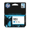 HP 951 Officejt Ink Cart Cyn CN050AE Pl1 HPCN050AE